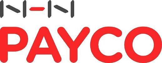 해외여행 편하게 하세요 NHN페이코, 내달 일본 간편결제 시장 진출