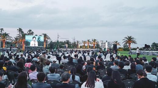 현대차그룹, '제주 해비치 아트 페스티벌' 12년째 후원... 문화 활성화 앞장