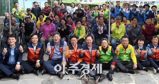 울릉군 천부2·3리, 경북행복마을 34호 지정