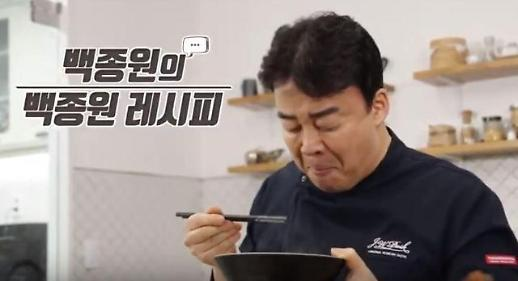유튜브에 백종원 채널 생겼다...요리비책 구독자 13만명 돌파