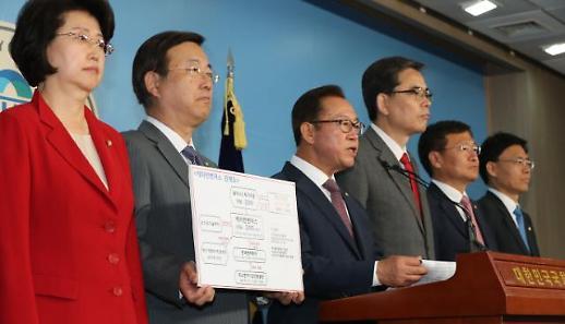 한국당 문다혜TF 文대통령 사위 관련 회사에 특혜 의혹