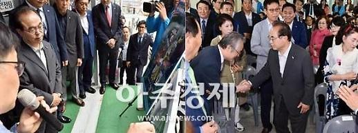 오거돈 부산시장 중구 원도심, 세계적 문화관광 메카로 재창조