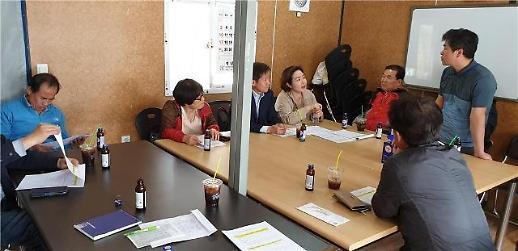시흥시 슈퍼마켓협동조합,중소유통물류센터 배송체계 구축사업 국비지원 대상 선정