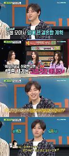 비디오스타 유권, 전선혜와 8년째 열애중 입대 전 결혼 고민…불안해 눈물