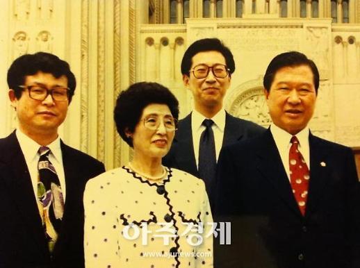 김한정 국회의원, 생전 이희호 여사 사진 공개