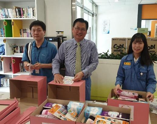 포스코ICT, 여성·청소년에게 '핑크박스' 기부 사회공헌 나서