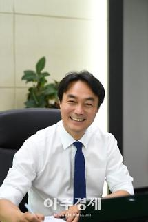 하남시 국민디자인단 행정안전부 특별교부세 지원대상 선정