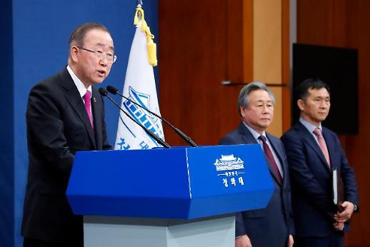 반기문, 구테흐스 유엔총장 면담서 한반도평화 지속 지지 강조