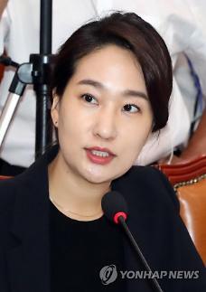 [국회 이슈人] 김수민 온라인상 공연티켓 암표 거래 뿌리 뽑는다