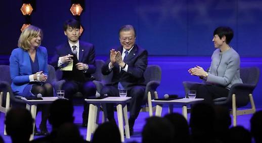[전문] 文대통령 오슬로 구상…北에 남북접경위원회 제안
