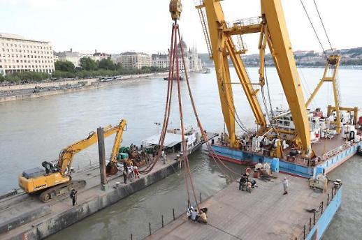 [헝가리 유람선 침몰] 다뉴브강 하류서 시신 1구 수습… 아시아인 추정