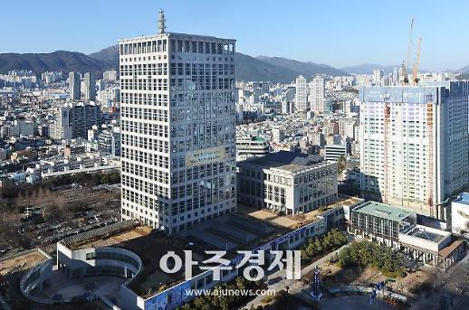 부산시, 한반도 신북방 경제지도 구축 전략 포럼