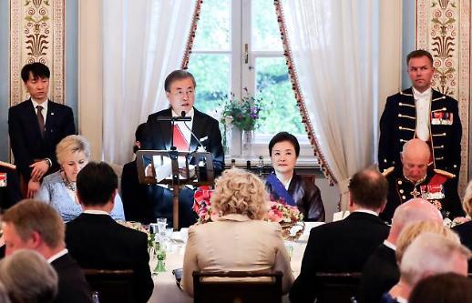 文대통령, 노르웨이 총리 정상회담...수소에너지·조선 협력 논의할 듯