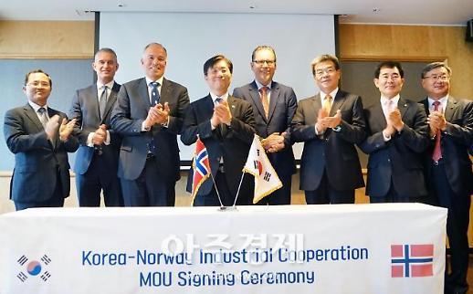 韓, 노르웨이와 조선·로봇 등 미래 기술 공동개발 추진