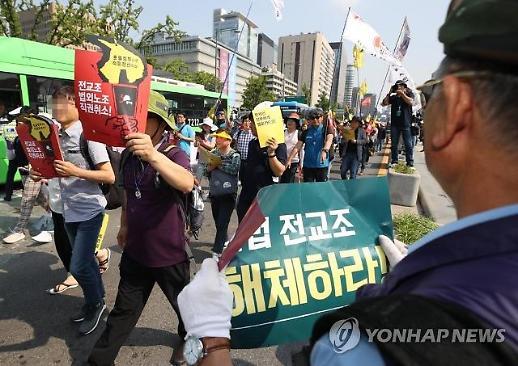 """전교조 교사 1000여명 광화문에…""""법외노조 취소하라"""""""