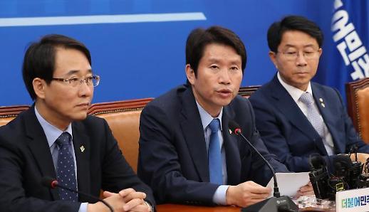이인영 마냥 자유한국당 기다릴 수만은 없다