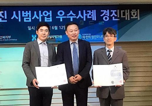 자생한방병원, '의‧한 협진 2단계 시범사업 우수 기관' 선정