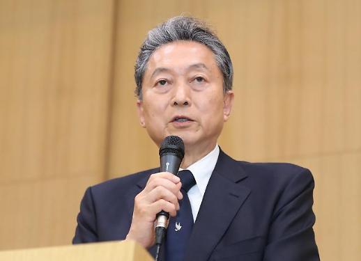 문 의장, 하토야마 전 日총리와 오찬…한일 관계 경색 의견 교환