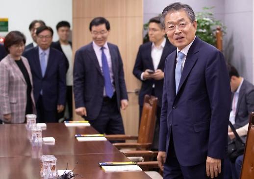 차기 검찰총장 후보…봉욱, 김오수, 이금로, 윤석열로 압축