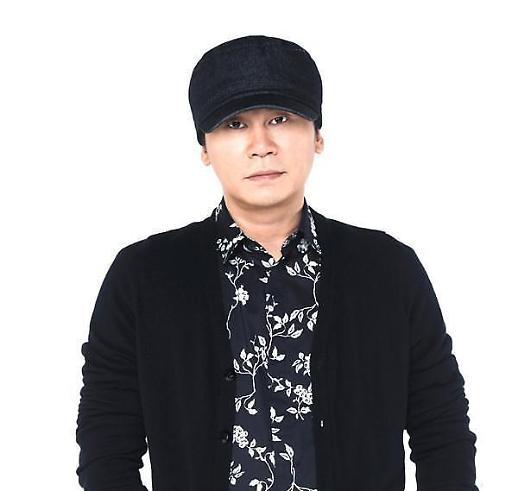 "YG 양현석, 비아이 마약 수사 무마 의혹…""진술 번복 강요"""