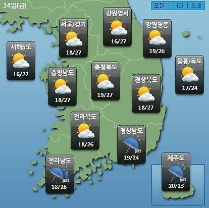 [오늘의 날씨 예보] 부산·창원·양산·거제·제주날씨 비, 낮 최고기온 28도…미세먼지 나쁨
