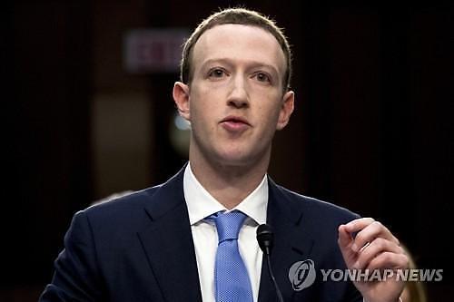 페이스북, 착한기업 아니다...S&P500ESG지수서 퇴출
