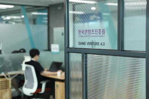 게임벤처 무상지원 글로벌게임허브센터 입주사 20곳 모집