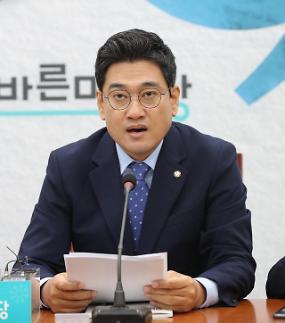 """오신환 """"국회정상화, 주말 마지노선...직접 소집요구 검토"""""""