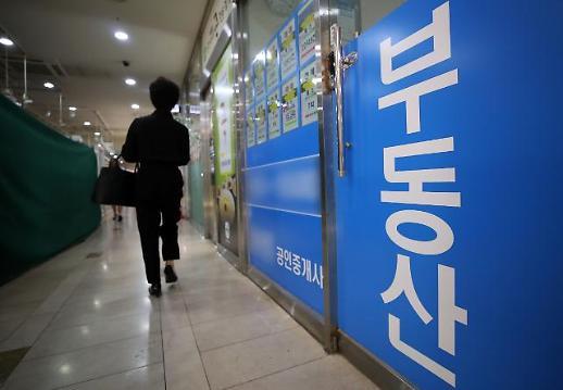 문재인 정부 부동산 정책 비토 과반 육박…서울 전국 1위