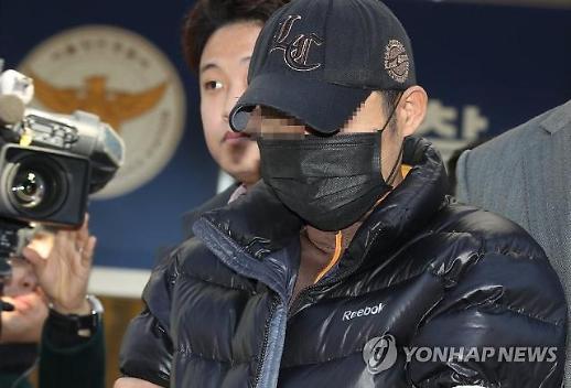 """'등촌동 전처 살인범' 2심서도 징역 30년...피해자母 """"우리 아이 왜 죽였냐"""""""