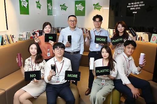 이동우 롯데하이마트 대표, '플라스틱 프리 챌린지' 동참