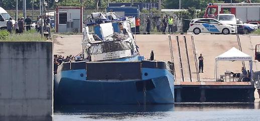 [헝가리 유람선 침몰] 한국인 3명 여전히 실종…수상·수중수색 계속