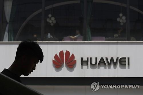 화웨이, 폴더블 스마트폰 출시 9월로 연기