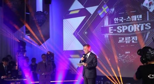 e스포츠에 환호한 문재인 스웨덴·한국 5G이끄는 게임강국...산업 협력 기대