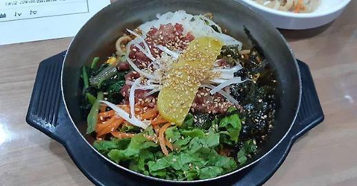 [백년 맛집] ⑭진미식당…전주‧진주와 어깨 나란히 '전국 3대 비빔밥'