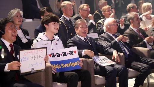 [포토] e스포츠 환호하는 문재인 대통령