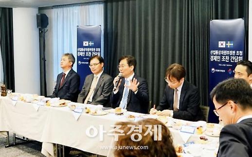 韓, 스웨덴과 신산업 협력 강화…MOU 6건 체결
