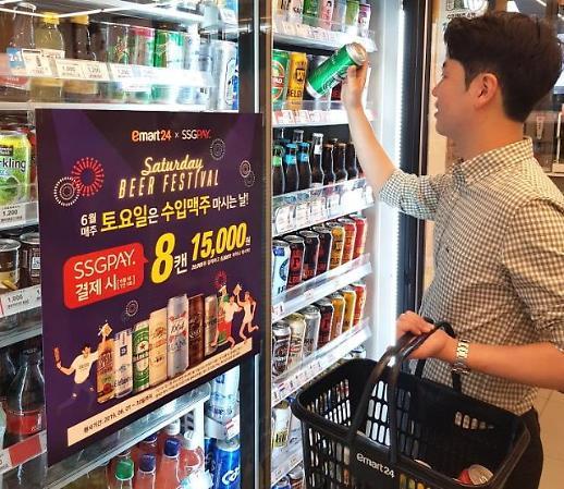 "U-20 월드컵 결승전 D데이…""편의점 맥주·안주·치킨 '반값' 판매"""