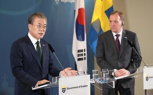 文대통령, 한·스웨덴 정상회담...앞으로 한반도 평화 위한 스웨덴 역할 기대