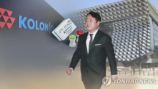 인보사 의혹 이웅열 전 코오롱 회장 출국금지
