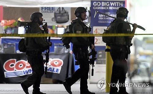 美 캘리포니아 코스트코서 총격…1명 숨지고 3명 부상