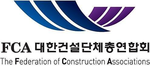 20일 2019 건설의 날 기념행사 개최