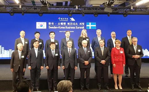 스웨덴 아스트라제네카, 한국에 6억3000만달러 투자