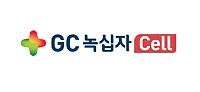 GC녹십자셀 '이뮨셀-엘씨' 성장세…미국 진출 노력ing