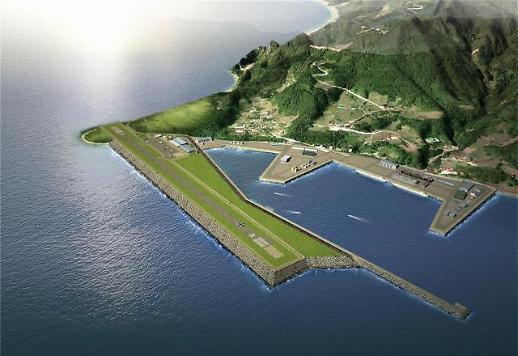 울릉도 소형공항, 2025년 개항 목표로 건설