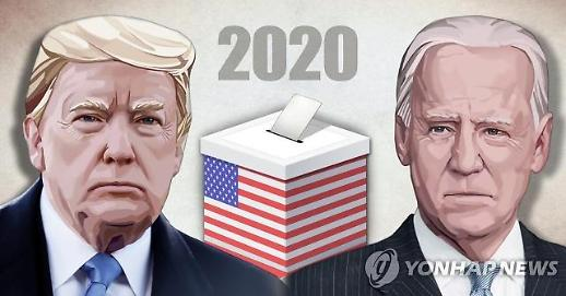 미국 대선 '본격 매치업 시작...트럼프 18일 출정식 예고