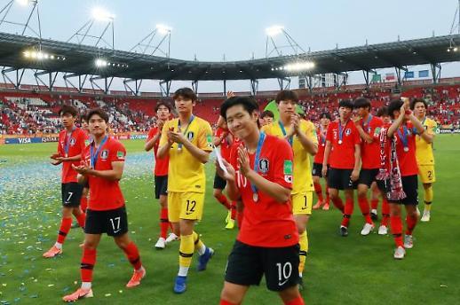 한국 첫 'U20 월드컵' 결승전에 가장 많이 주문한 음식은?