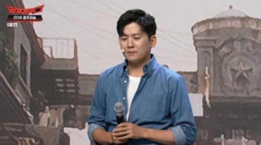 """홍경민 새앨범 홍보 위해 코빅 출연… """"망한거야"""" 일갈에 웃음"""