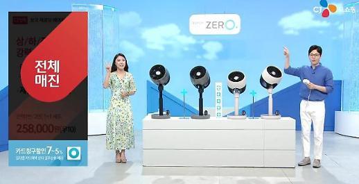 빨라진 더위에 홈쇼핑서 '소형 냉방가전' 완판 행진