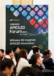 삼성, 글로벌 스마트폰 디스플레이 압도적 1위···점유율 40%